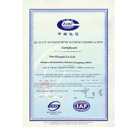sino ISO 9001 2008 (till 2016-10)